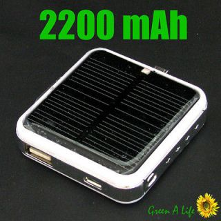 Solar Powered Battery 2200mAh Charger for Samsung Galaxy S2 S3 Note 2