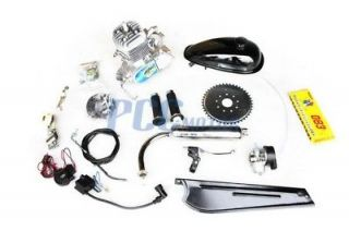 80CC MOTOR GAS BICYCLE BIKE ENGINE MOTORIZED KIT POWER