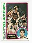 1978 79 Bill Walton All Star Topps Basketball Trading Card #1