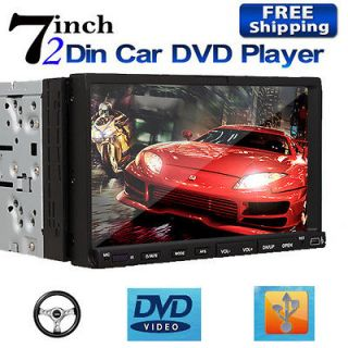 HD2310 Double 2 Din 7 Touch Screen Car Stereo DVD Player Radio