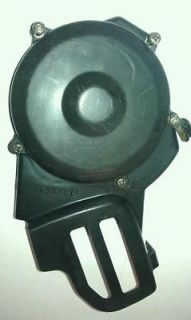 Yamaha YFS 200 Blaster Left Side Engine Starter Cover
