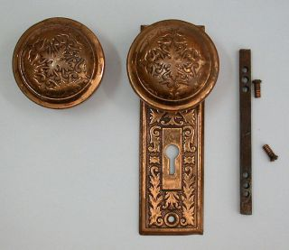 Set of Matching Original Antique Brass Decorative Door Knobs