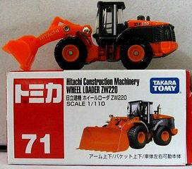 TOMY TOMICA Hitachi Construction Machinery ZW220 wheel loader No.71
