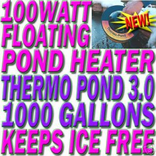 new floating heated thermo pond 3 0 heater deicer koi