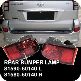 Toyota Land Cruiser Prado FJ120 Lexus GX470 Rear Bumper Tail Light