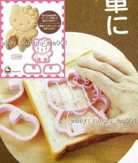 sanrio hello kitty 3d cookie bread toast cutter mold from