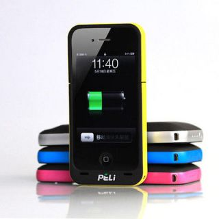 HOT 1700mAh Rechargeable Peli Battery Case Charger for Apple iPhone 4
