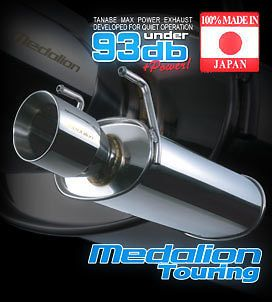 tanabe exhaust touring medalion nissan altima coupe