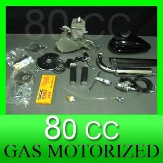 GAS BICYCLE BIKE ENGINE MOTORIZED KIT POWER By Air Outdoor Sporting
