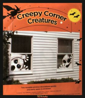 HAUNTED HOUSE HALLOWEEN Window Covers (NEW, 14 x14) Ghost
