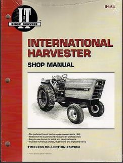 INTERNATIONAL HARVESTER TRACTOR SHOP SERVICE MANUAL 3088,3288,3488
