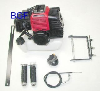 motorized bicycle gas engine rear friction kit 49cc new