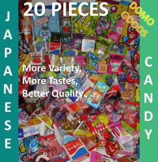 Japanese Candy Bag 20 Pieces Sampler Pack Grab Bag Lot Assorted US