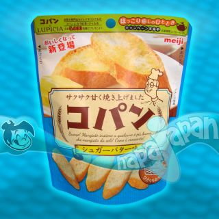 KOPAN SUGAR BUTTER Mini Toast Rusks Copan Japanese Candy Snack FRESH