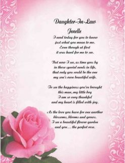 Poem for Daughter in Law 2 Designs Mothers Day Birthday Gift