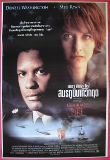 Courage Under Fire 1996 Thai Movie Poster Denzel Washington
