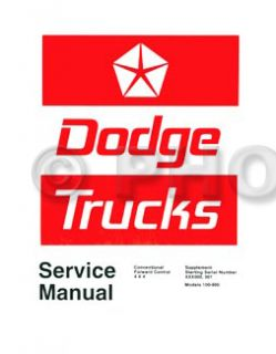 1973 Dodge Truck Repair Shop Manual Pickup Power Wagon D100 D800 W100