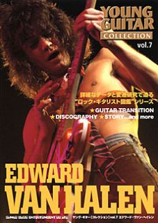 featuring edward van halen p160 special pin ups the guitars of edward