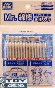 Mr Hobby Mr Cotton Bud 2 Kind Set Standard GT37 Model Supply Tool Kit