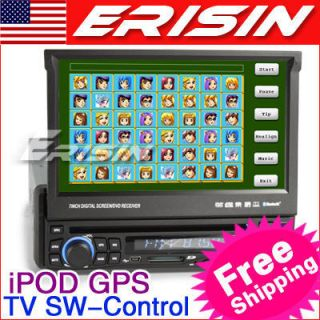 ES618US 7 1 DIN in Dash HD Car DVD Player GPS Navigation iPod TV