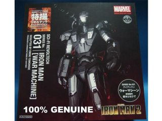 Revoltech Sci Fi 031 31 Iron Man Ironman 2 War Machine Tokusaysu