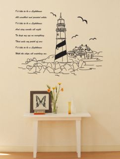 Large Wall Decor Vinyl Decal Sticker Lighthouse Quote
