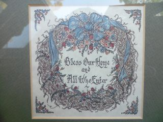 Home & All Who Enter Wood Framed Picture CREATIVE CALLIGRAPHY Lynn 87
