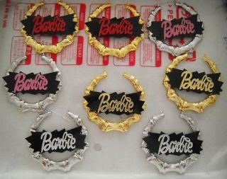 Glam Stunning Nicki Minaj Barbie Bamboo Earrings or Barbie Necklace