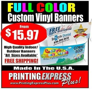 Personalized Banner High Quality Vinyl 3x6   Free Design